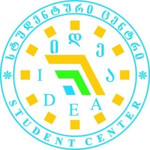 center idea