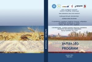 program-2015